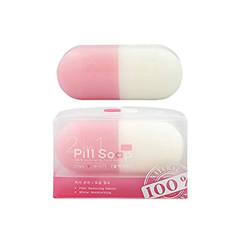 ペチコートボタン割り当てるMINI RABBIT ミニラビット カプセルソープ 100g 韓国コスメ 皮脂 角質 美白 石けん ピンク