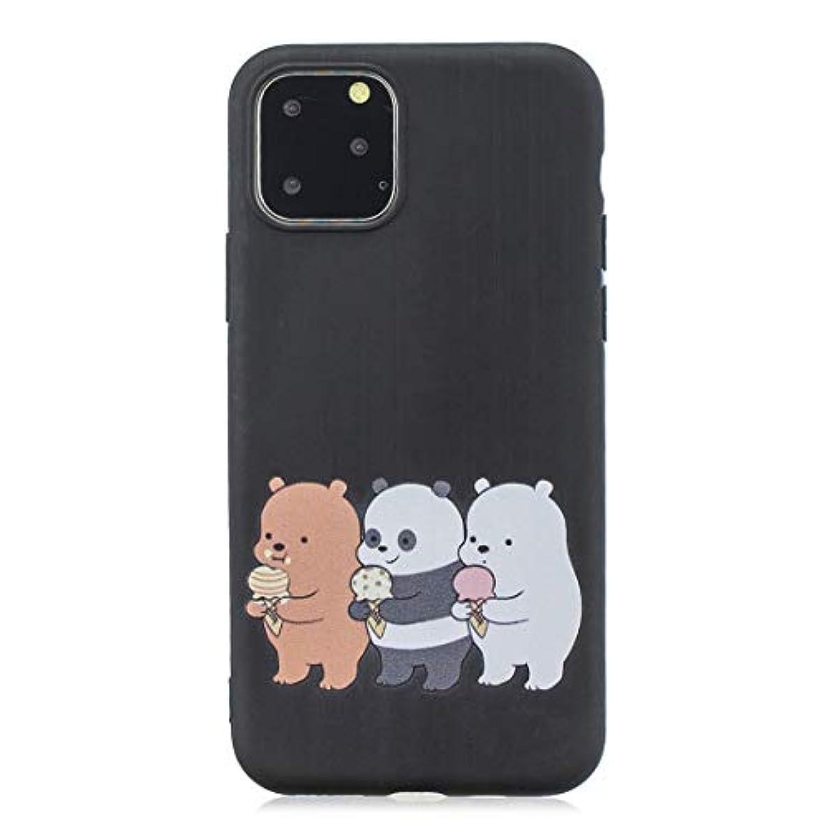 疑い者ポット抜粋QIANMEIJIA IPhone XI 2019愛らし友人ソフトのためにつや消しパターンTPU保護ケース 電話ケース (パターン : Three little bears)