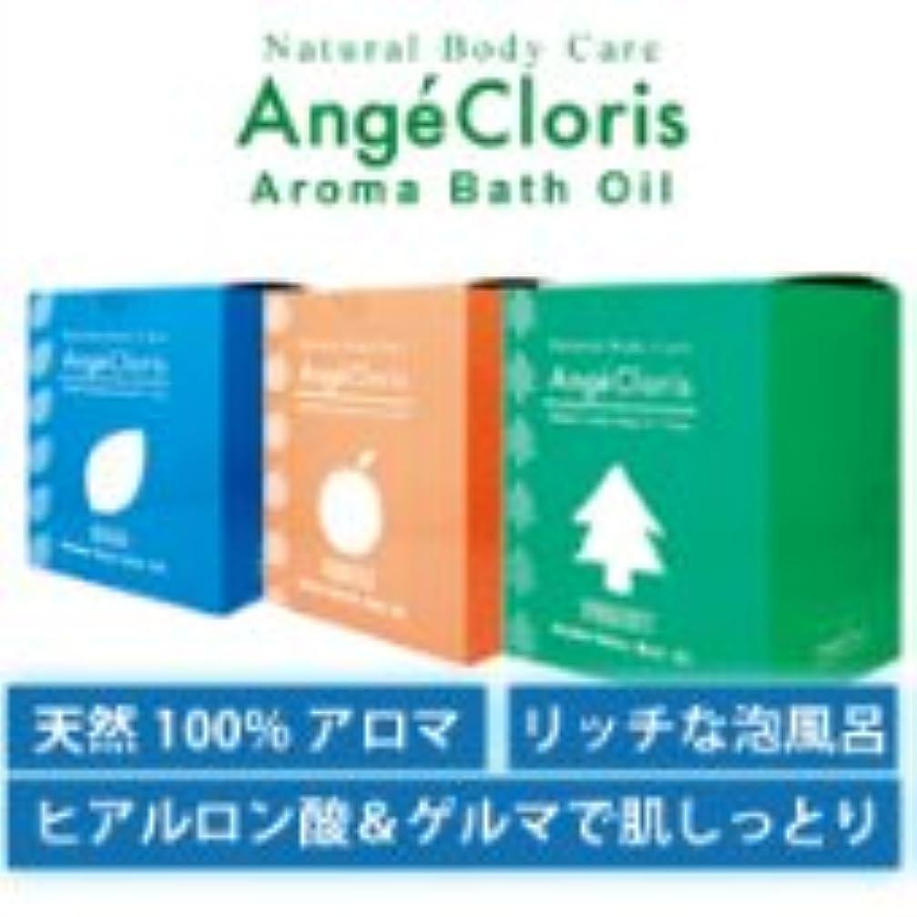 天然100% アロマエッセンシャルオイル配合 入浴液 バブルバス フルーツ ハーブ フォレスト 40ml×10包入り3セット
