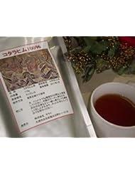 焙煎コタラヒム100%茶
