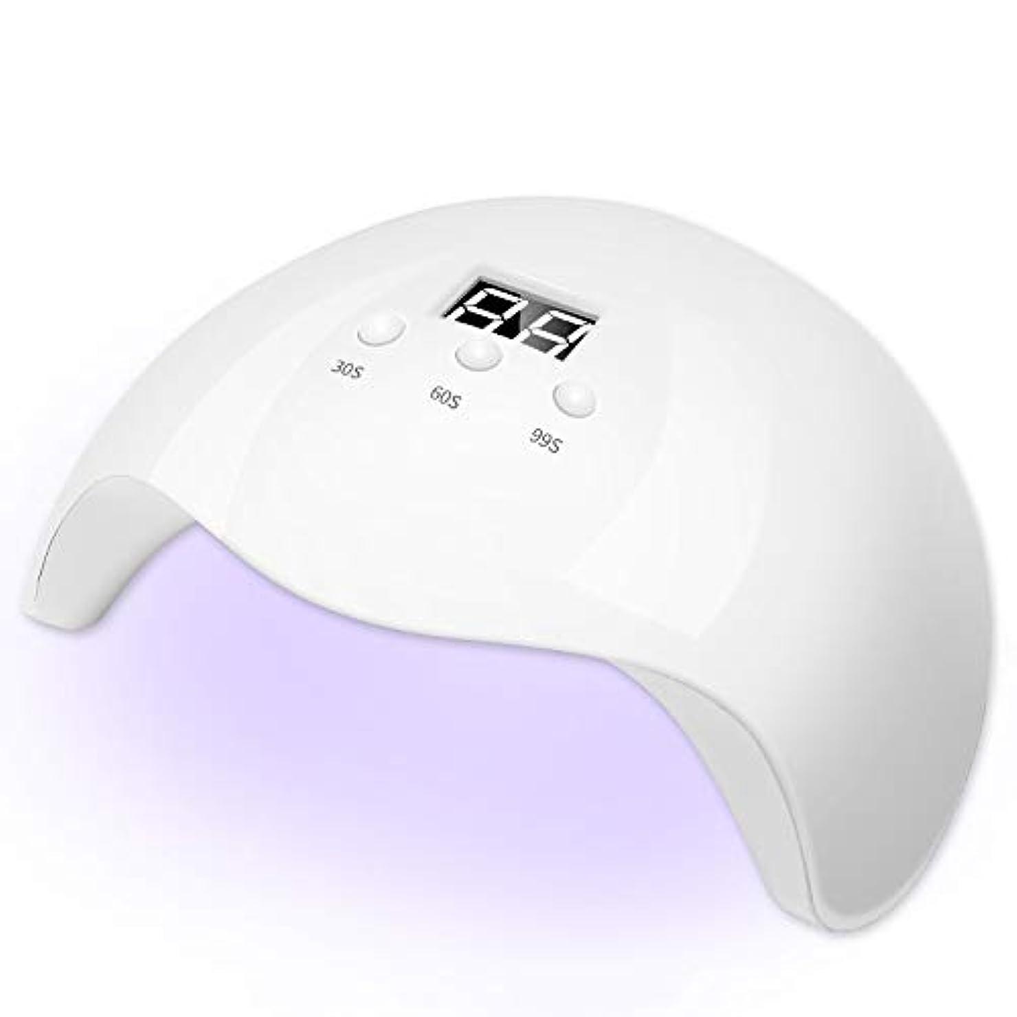 検出する亡命正規化ゲルネイルポリッシュと足の爪の硬化と自動センサーのための36W UV LEDネイルドライヤー速硬化ランプ