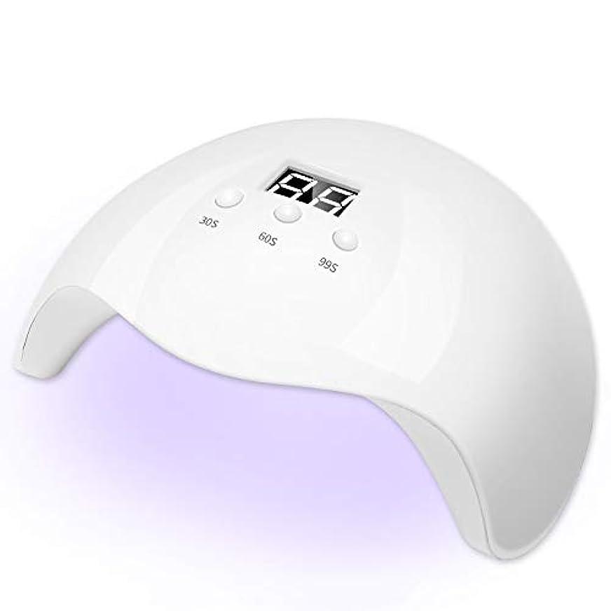 解明する作家厳密にゲルネイルポリッシュと足の爪の硬化と自動センサーのための36W UV LEDネイルドライヤー速硬化ランプ