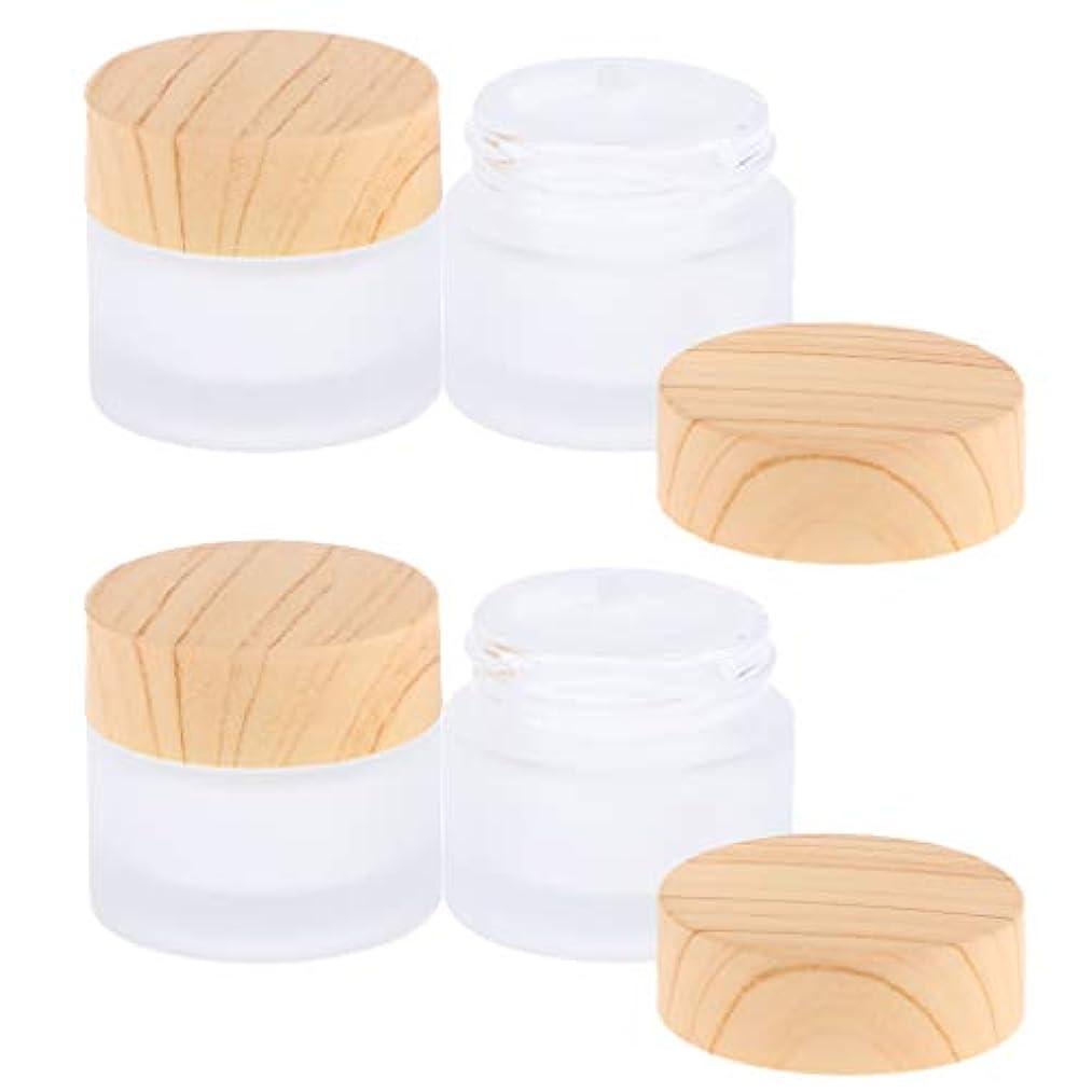 行う赤字4個 メイクアップジャー 化粧品 コスメ 詰替え容器 蓋付き ポット 旅行 便利 4サイズ選べ - 10g