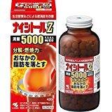 【第2類医薬品】ナイシトールZ 420錠 ×4