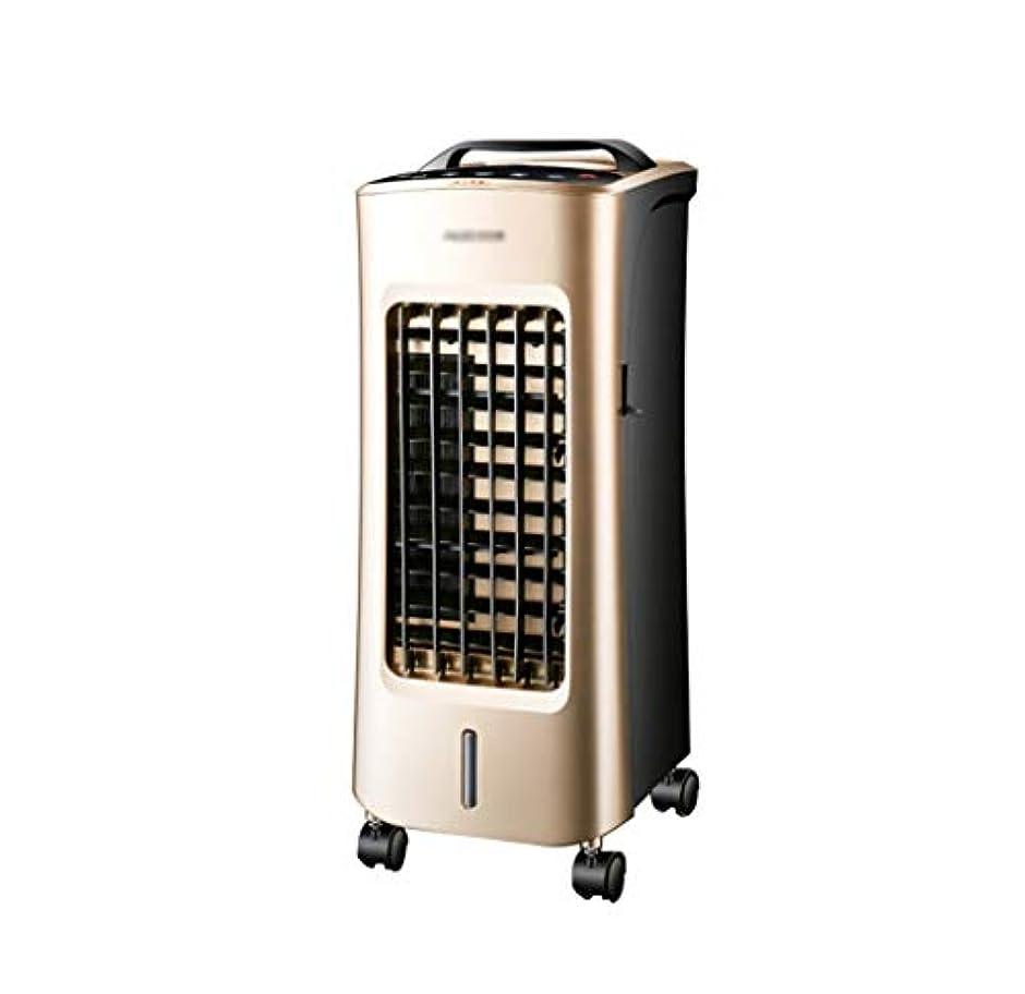 シエスタ顧問海藻WJW- 家庭用およびオフィス用ミュートファン用の低温および暖房用空調ファン冷却用エネルギーゴールデンを節約する