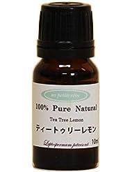 ティートゥリーレモン  10ml 100%天然アロマエッセンシャルオイル(精油)