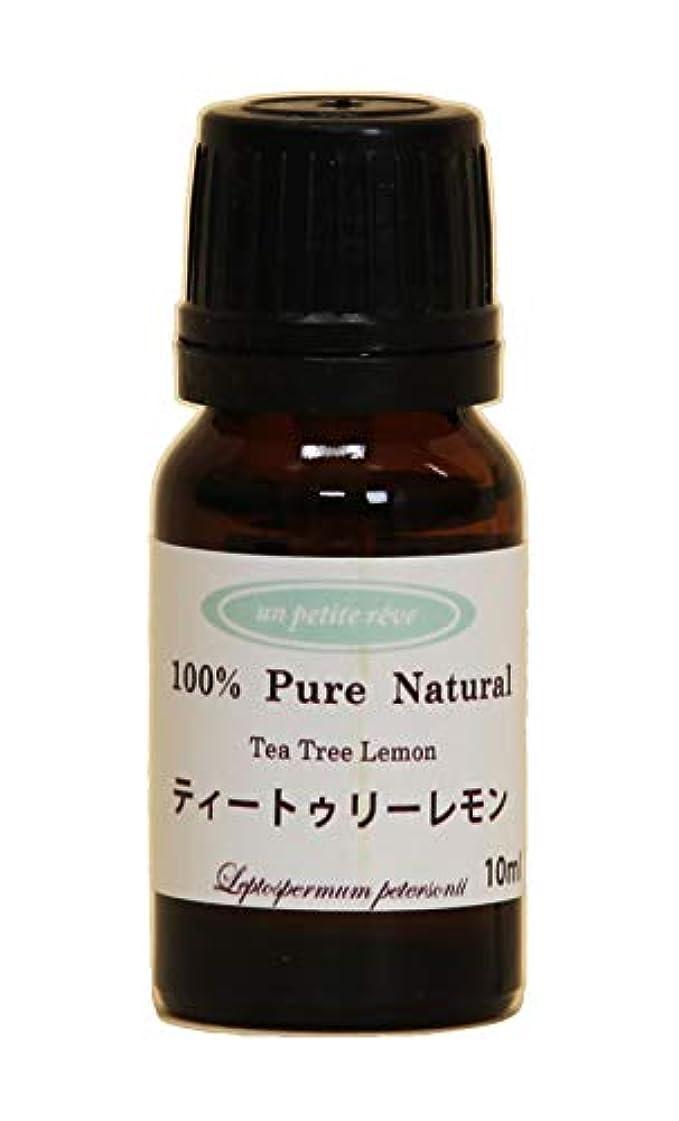 調整可能名誉ある盗難ティートゥリーレモン  10ml 100%天然アロマエッセンシャルオイル(精油)