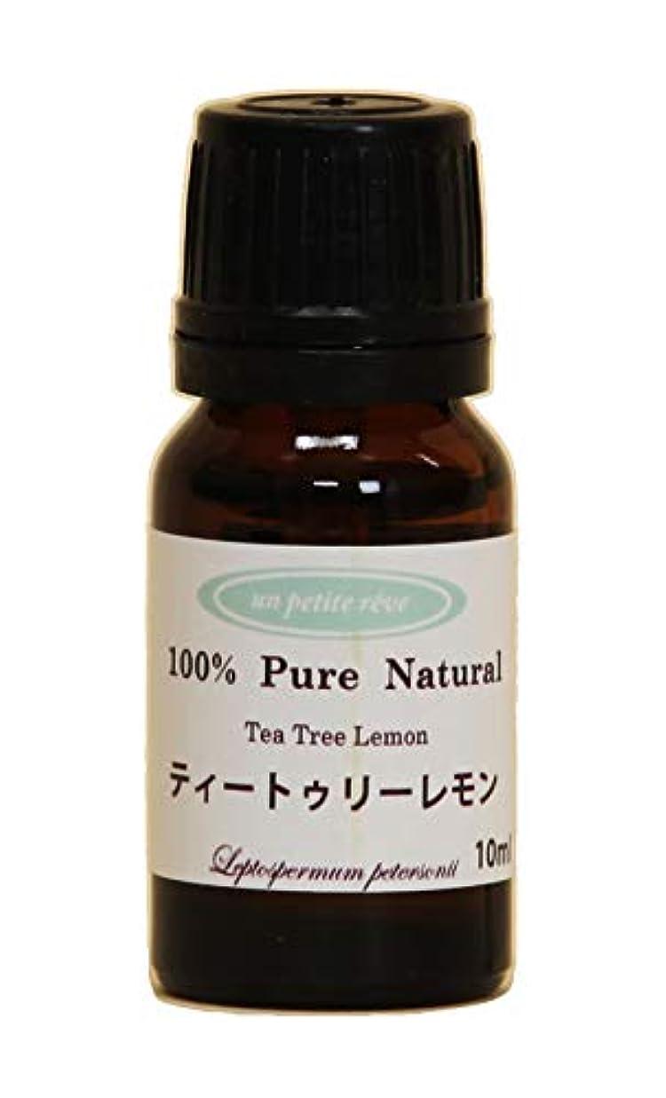ジャンクション教喜んでティートゥリーレモン  10ml 100%天然アロマエッセンシャルオイル(精油)