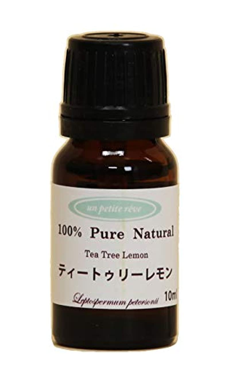 政令無傷検索エンジン最適化ティートゥリーレモン  10ml 100%天然アロマエッセンシャルオイル(精油)