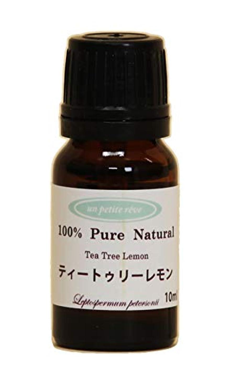 欺くトリッキーチロティートゥリーレモン  10ml 100%天然アロマエッセンシャルオイル(精油)