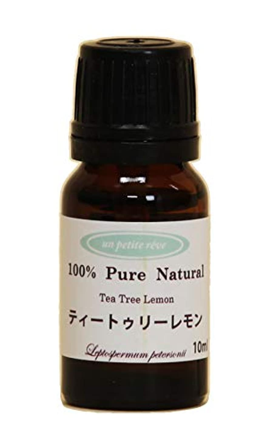 大宇宙偽物アミューズメントティートゥリーレモン  10ml 100%天然アロマエッセンシャルオイル(精油)