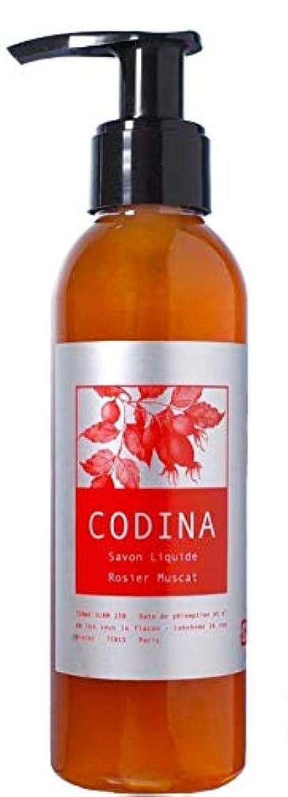 ひばり特性息切れコディナ CODINA フェイシャルサヴォンローズヒップ 150ml