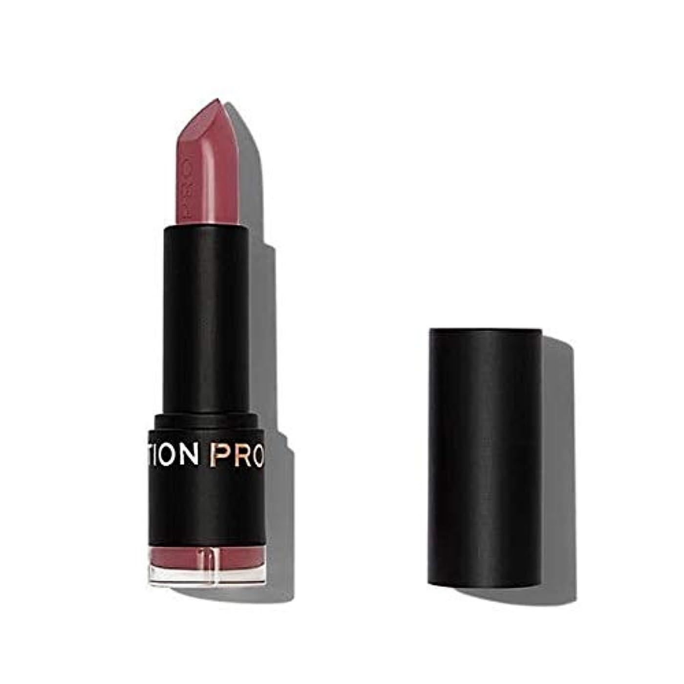 くつろぎ南アメリカ唯物論[Revolution ] 革命プロ最高の口紅の火付け役 - Revolution Pro Supreme Lipstick Instigator [並行輸入品]
