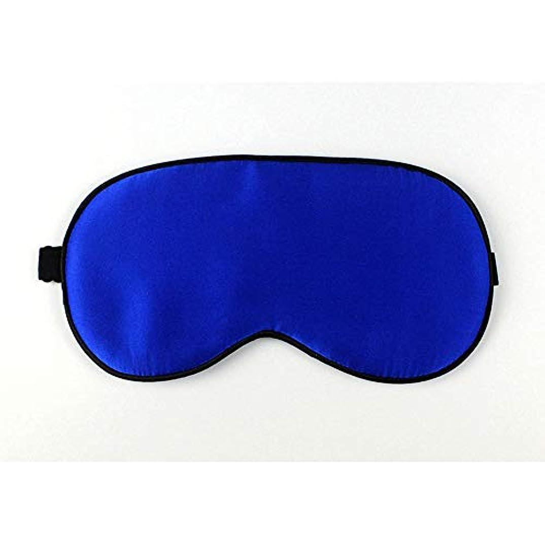 致命的な特派員揺れるXuBa アイマスク ソフト シルク 弾力 睡眠 遮光  完璧な睡眠環境 アイシェード スリープシールド オフィス  ダークブルー