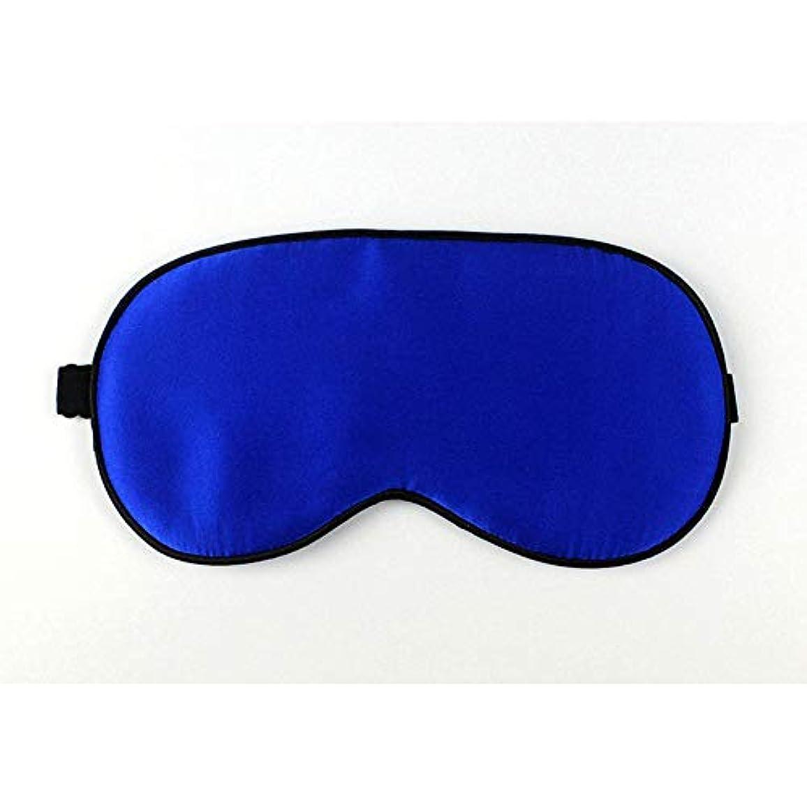 嵐のミュージカル冷蔵するXuBa アイマスク ソフト シルク 弾力 睡眠 遮光  完璧な睡眠環境 アイシェード スリープシールド オフィス  ダークブルー