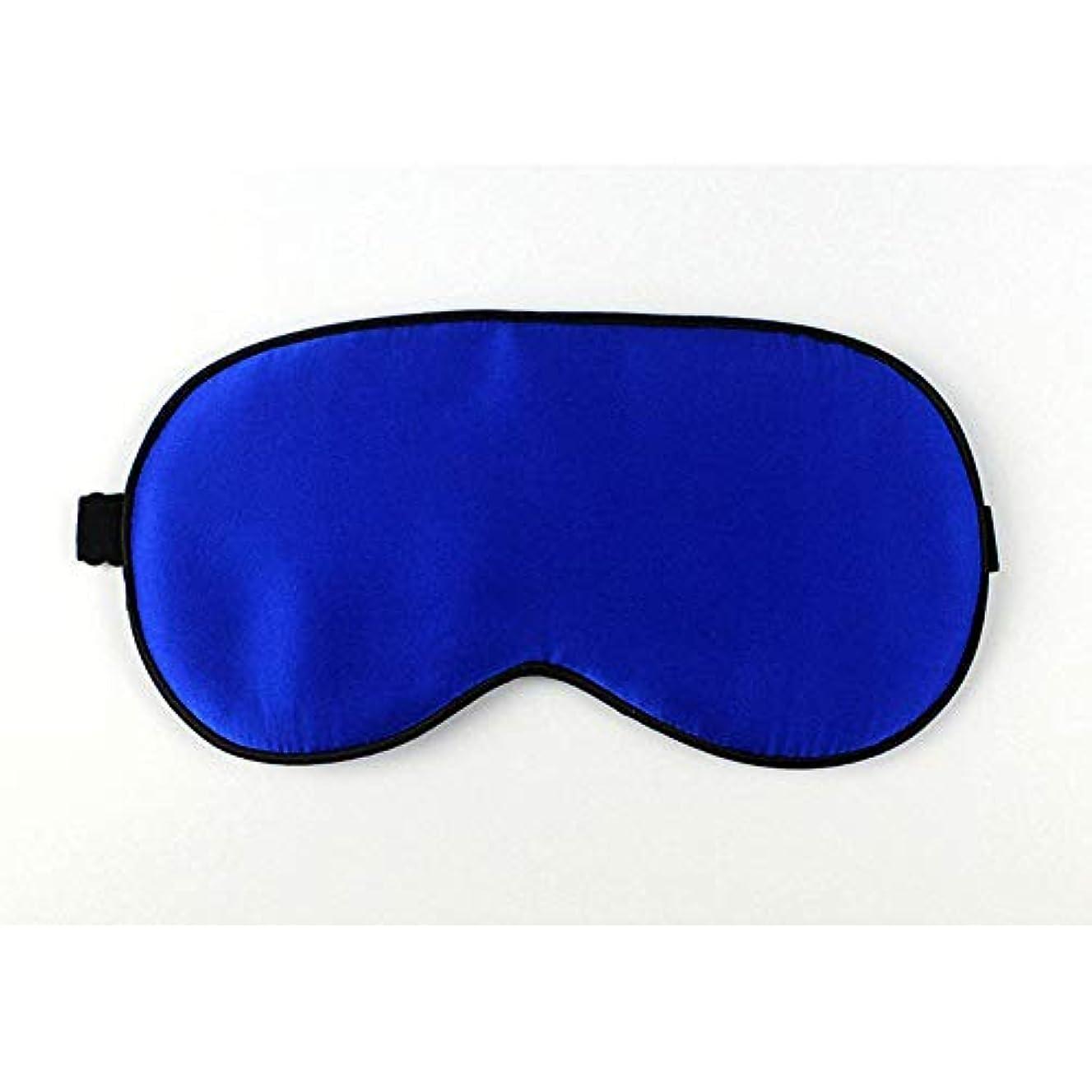 予想外くびれた半ばXuBa アイマスク ソフト シルク 弾力 睡眠 遮光  完璧な睡眠環境 アイシェード スリープシールド オフィス  ダークブルー