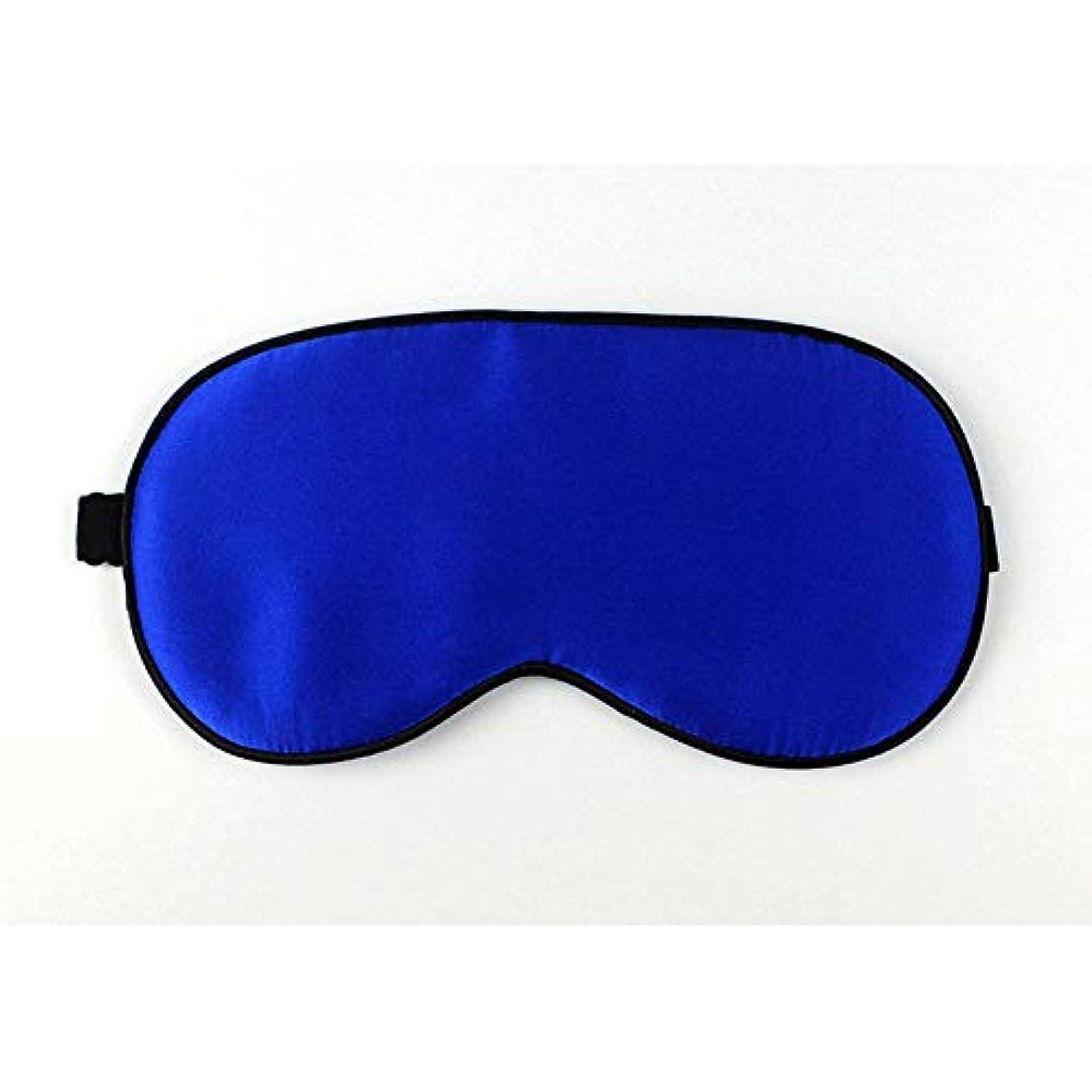 一貫性のない粗い一貫性のないXuBa アイマスク ソフト シルク 弾力 睡眠 遮光  完璧な睡眠環境 アイシェード スリープシールド オフィス  ダークブルー