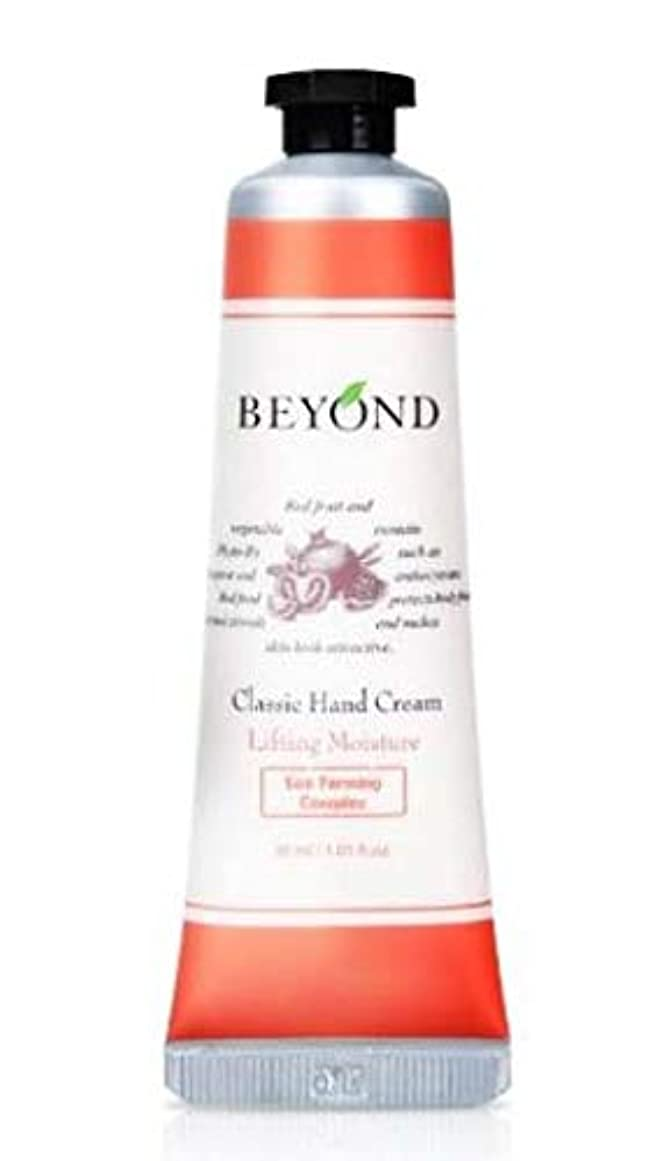 鉛筆いたずらなクライアント[ビヨンド] BEYOND [クラシッ クハンドクリーム - リフティング モイスチャー 30ml] Classic Hand Cream - Lifting Moisture 30ml [海外直送品]