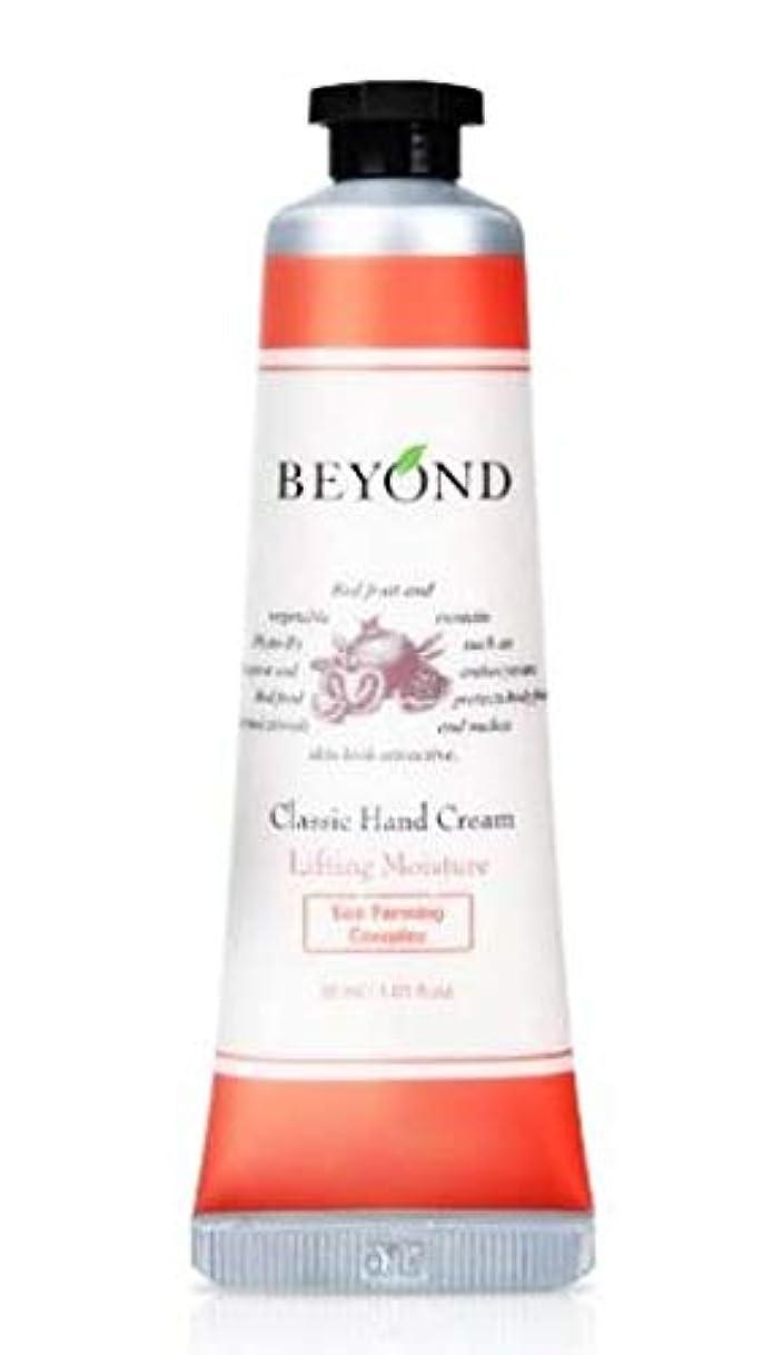 居眠りするところで輪郭[ビヨンド] BEYOND [クラシッ クハンドクリーム - リフティング モイスチャー 30ml] Classic Hand Cream - Lifting Moisture 30ml [海外直送品]
