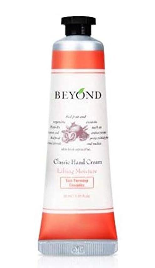 モットー生き残りファシズム[ビヨンド] BEYOND [クラシッ クハンドクリーム - リフティング モイスチャー 30ml] Classic Hand Cream - Lifting Moisture 30ml [海外直送品]