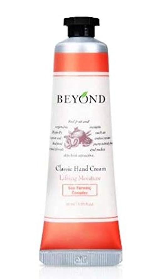 上院フロント定刻[ビヨンド] BEYOND [クラシッ クハンドクリーム - リフティング モイスチャー 30ml] Classic Hand Cream - Lifting Moisture 30ml [海外直送品]