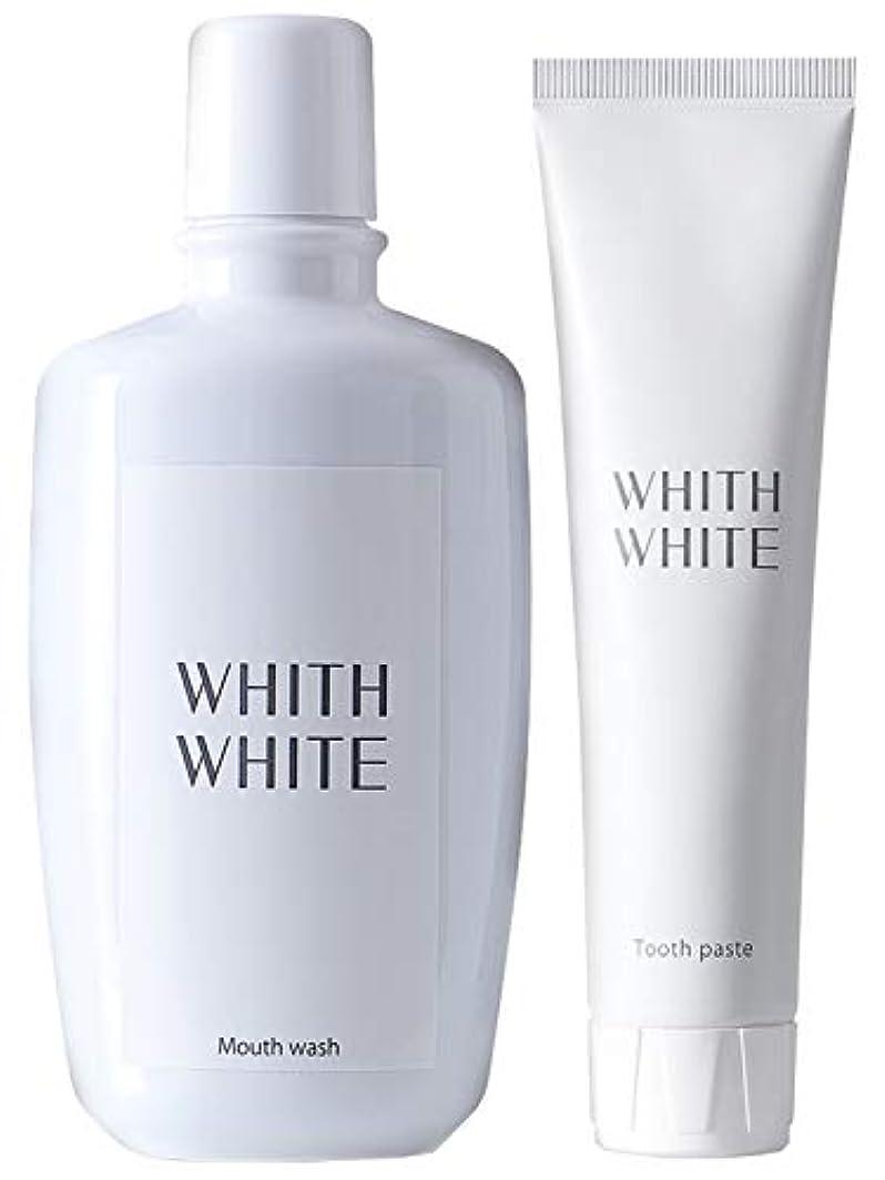 個人黒くする閲覧するホワイトニング 歯磨き粉 マウスウォッシュ セット 【 医薬部外品 】 フィス ホワイト 「 歯 の 黄ばみ が気になるあなたに 」「 歯周病 口臭予防 フッ素 配合 」「 子供 も使える 低刺激 日本製 」 120g & 300ml