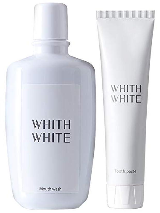 巨大な最後のどれホワイトニング 歯磨き粉 マウスウォッシュ セット 【 医薬部外品 】 フィス ホワイト 「 歯 の 黄ばみ が気になるあなたに 」「 歯周病 口臭予防 フッ素 配合 」「 子供 も使える 低刺激 日本製 」 120g & 300ml
