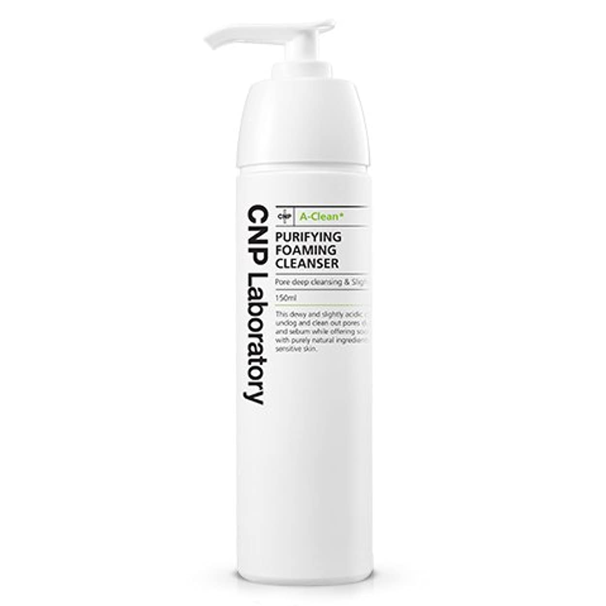 重要な役割を果たす、中心的な手段となる奴隷アートCNP Laboratory Aクリーンピーリングフォーミングクレンザー/A-Clean Purifying Foaming Cleanser 150ml [並行輸入品]