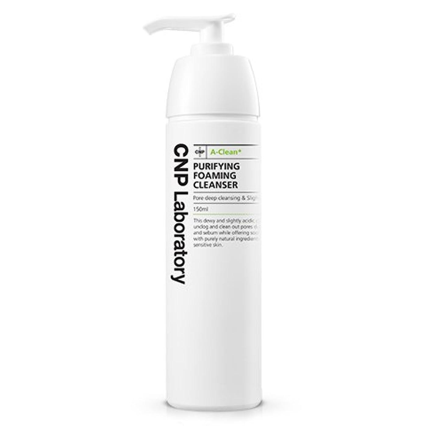 群がる苦悩エリートCNP Laboratory Aクリーンピーリングフォーミングクレンザー/A-Clean Purifying Foaming Cleanser 150ml [並行輸入品]