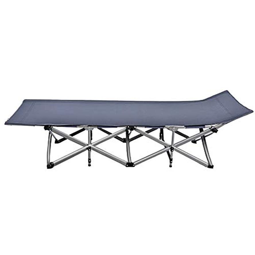 仲間最大化する時々時々屋外折りたたみベッドピクニックキャンプベッドシエスタベッド旅行ベッドシンプルなポータブルビーチベッドマーチングベッド耐久性 (Size : A)