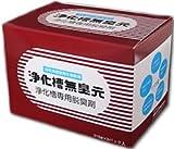 浄化槽無臭元 630g 浄化槽専用消臭剤