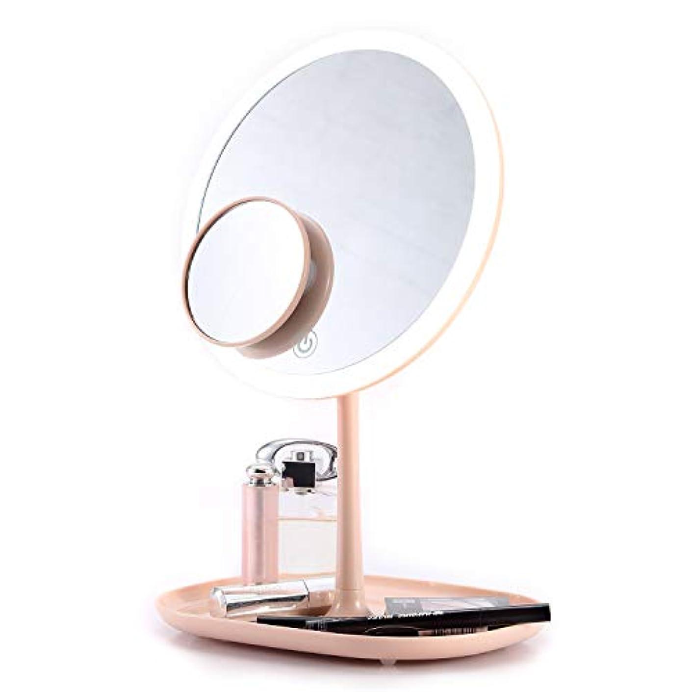 等価うがい応じるLED化粧鏡 卓上鏡 女優ミラー 拡大鏡 1または5倍の倍率 明るさ調整可能な USB充電式 90°の角度調節可能 収納 (ピンク)