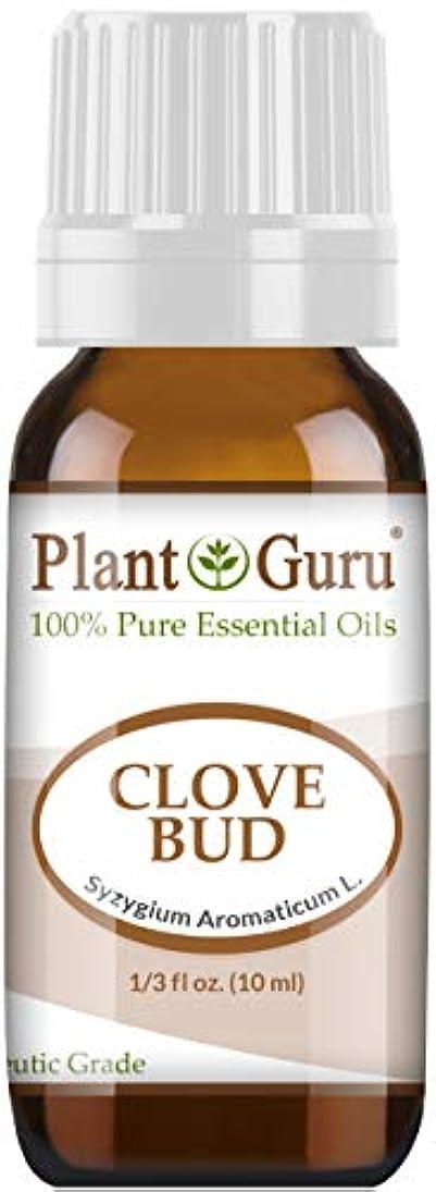 酸度食物横向きClove Bud Essential Oil. 10 ml. 100% Pure, Undiluted, Therapeutic Grade. by Plant Guru