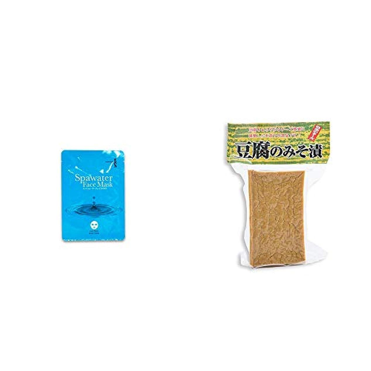 ファブリック耐えられないロードハウス[2点セット] ひのき炭黒泉 スパウォーターフェイスマスク(18ml×3枚入)?日本のチーズ 豆腐のみそ漬(1個入)