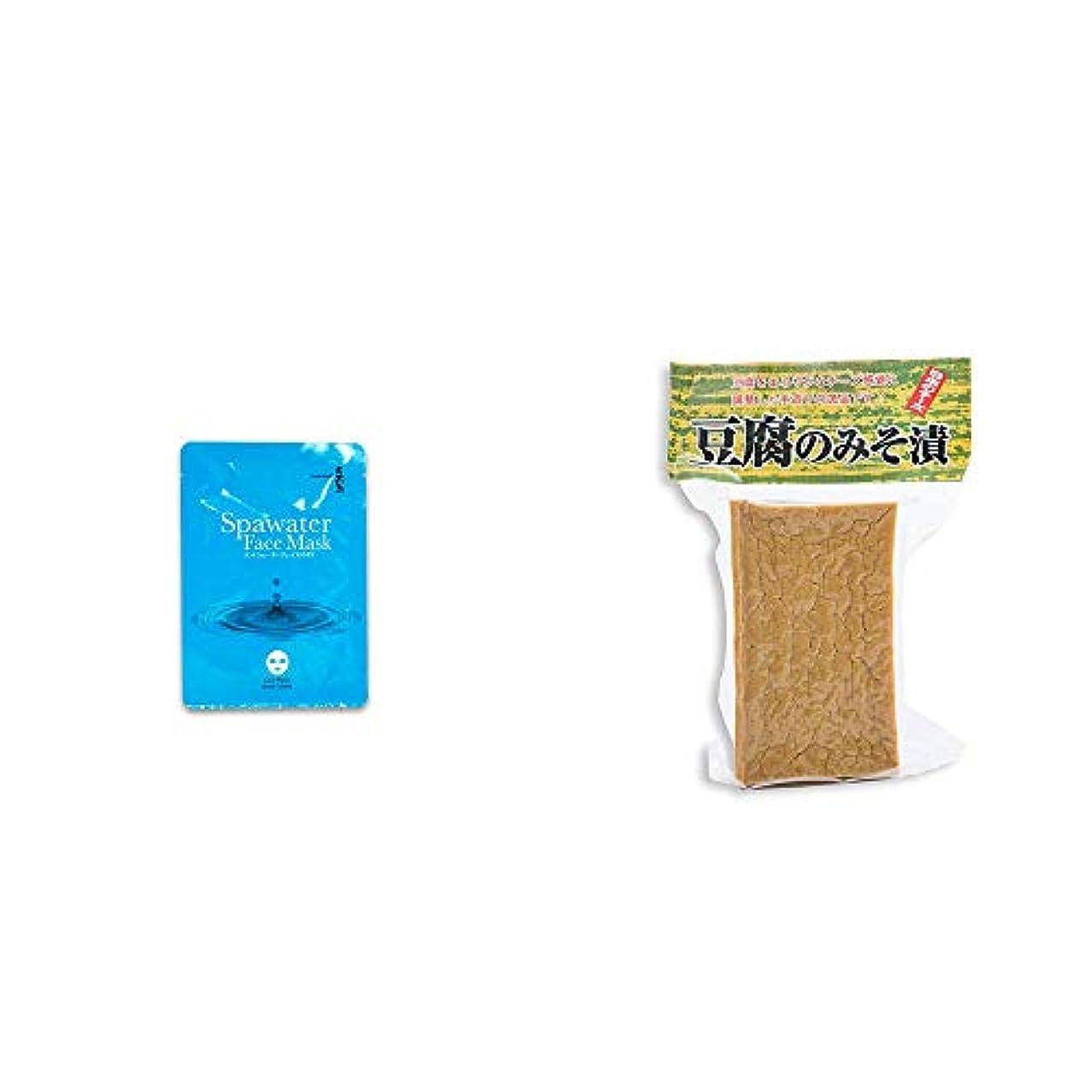 類人猿十二織る[2点セット] ひのき炭黒泉 スパウォーターフェイスマスク(18ml×3枚入)?日本のチーズ 豆腐のみそ漬(1個入)