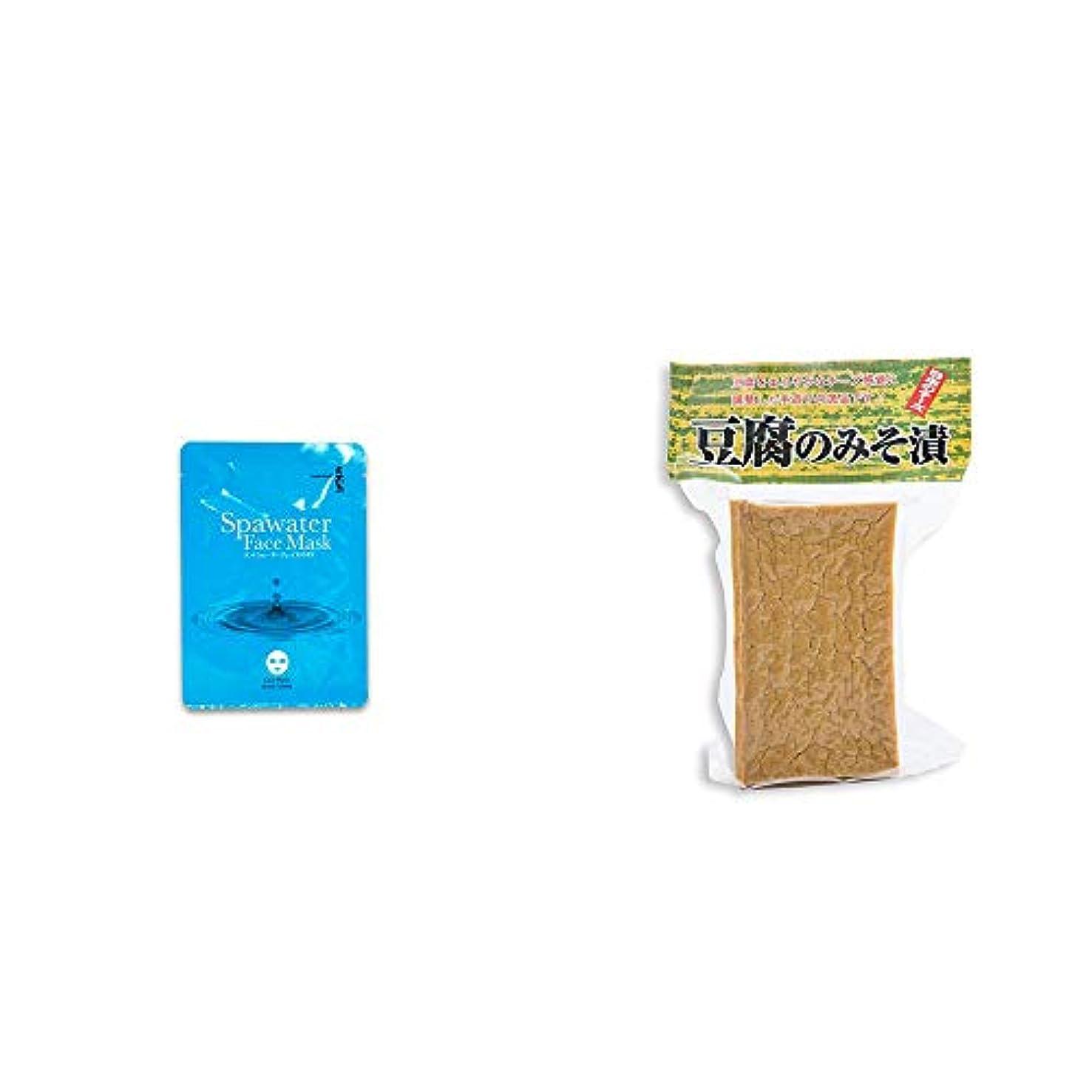 不健全複雑ロンドン[2点セット] ひのき炭黒泉 スパウォーターフェイスマスク(18ml×3枚入)?日本のチーズ 豆腐のみそ漬(1個入)