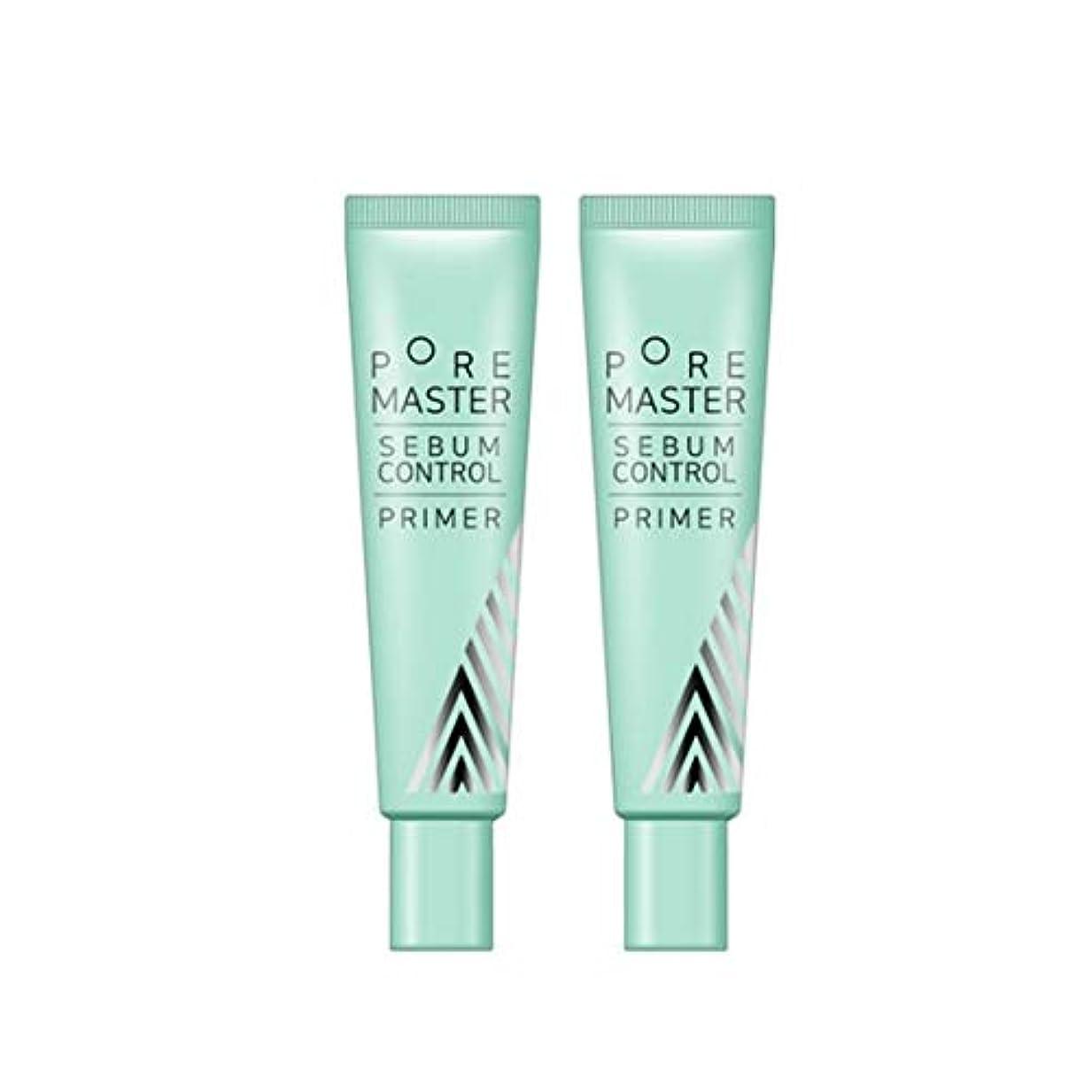 ジューストリッキー舌アリタウムフォアマスター皮脂コントロールプライマー25ml x2本セット毛穴ケア韓国コスメ、Aritaum Pore Master Sebum Control Primer 25ml x 2ea Set Korean Cosmetics...