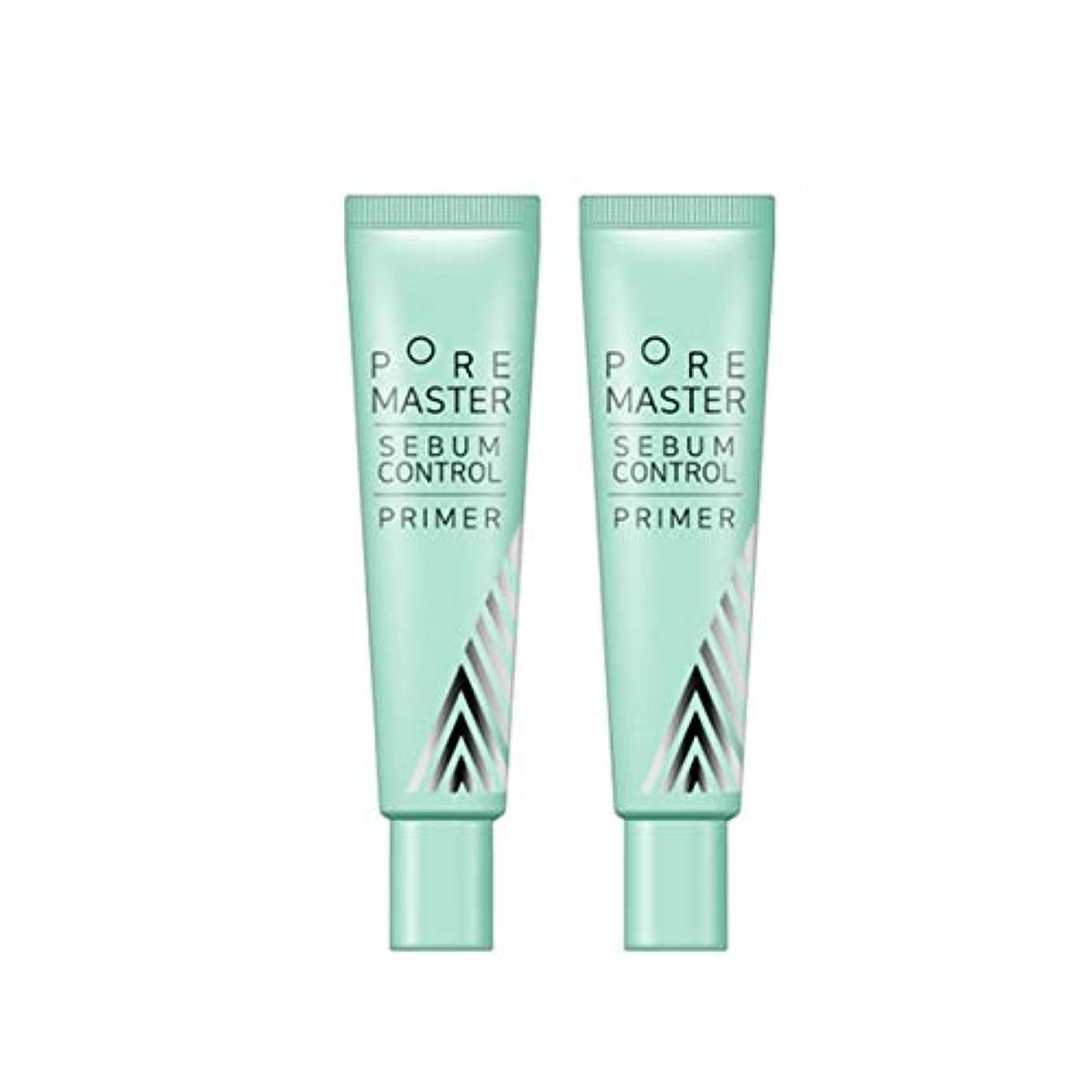 保険オーバードロー致命的なアリタウムフォアマスター皮脂コントロールプライマー25ml x2本セット毛穴ケア韓国コスメ、Aritaum Pore Master Sebum Control Primer 25ml x 2ea Set Korean Cosmetics...