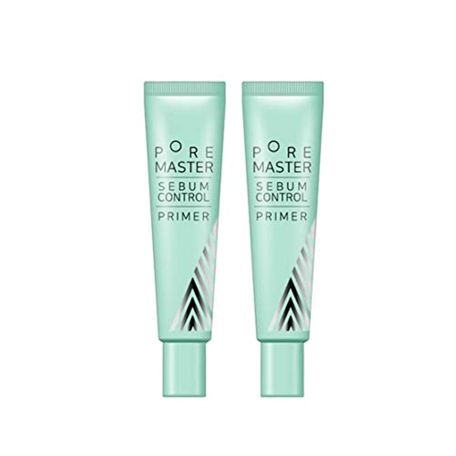 競う十二ケープアリタウムフォアマスター皮脂コントロールプライマー25ml x2本セット毛穴ケア韓国コスメ、Aritaum Pore Master Sebum Control Primer 25ml x 2ea Set Korean Cosmetics...