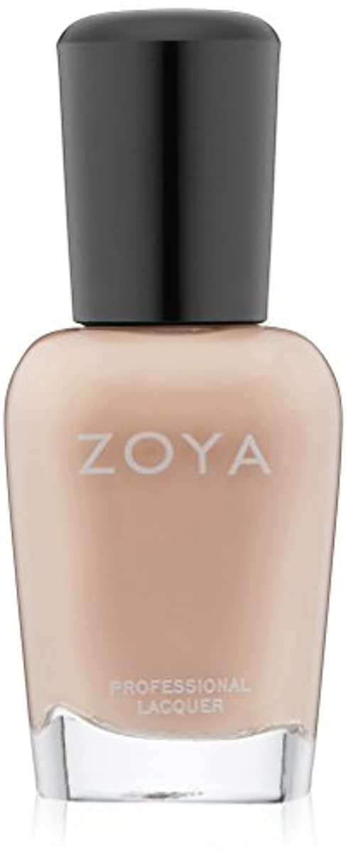 鋭く保証する薄いZOYA ゾーヤ ネイルカラー ZP705 TAYLOR テイラー 15ml  2014 NATUREL Collection 甘いトフィークリームのようなヌードベージュ マット 爪にやさしいネイルラッカーマニキュア