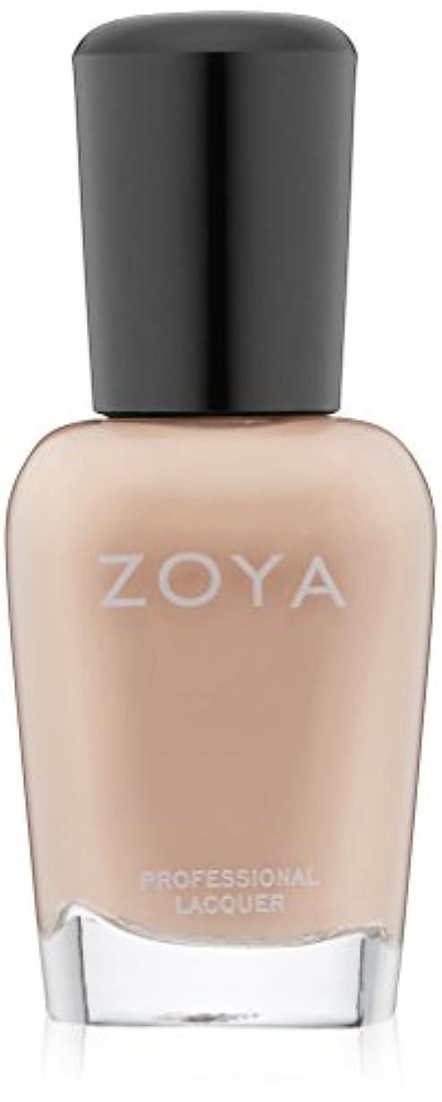 プライム尊敬経過ZOYA ゾーヤ ネイルカラー ZP705 TAYLOR テイラー 15ml  2014 NATUREL Collection 甘いトフィークリームのようなヌードベージュ マット 爪にやさしいネイルラッカーマニキュア