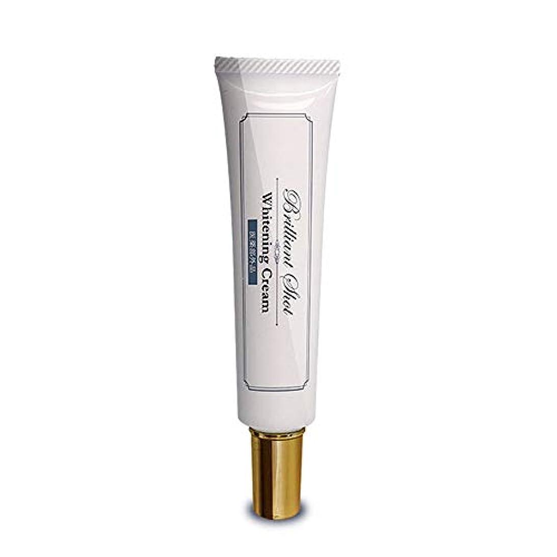 第五インシュレータこんにちは【医薬部外品】ブリリアントショット ホワイトニングクリーム Brilliant Shot Whitening Cream / クリーム スキンケア シミ 肌 美容