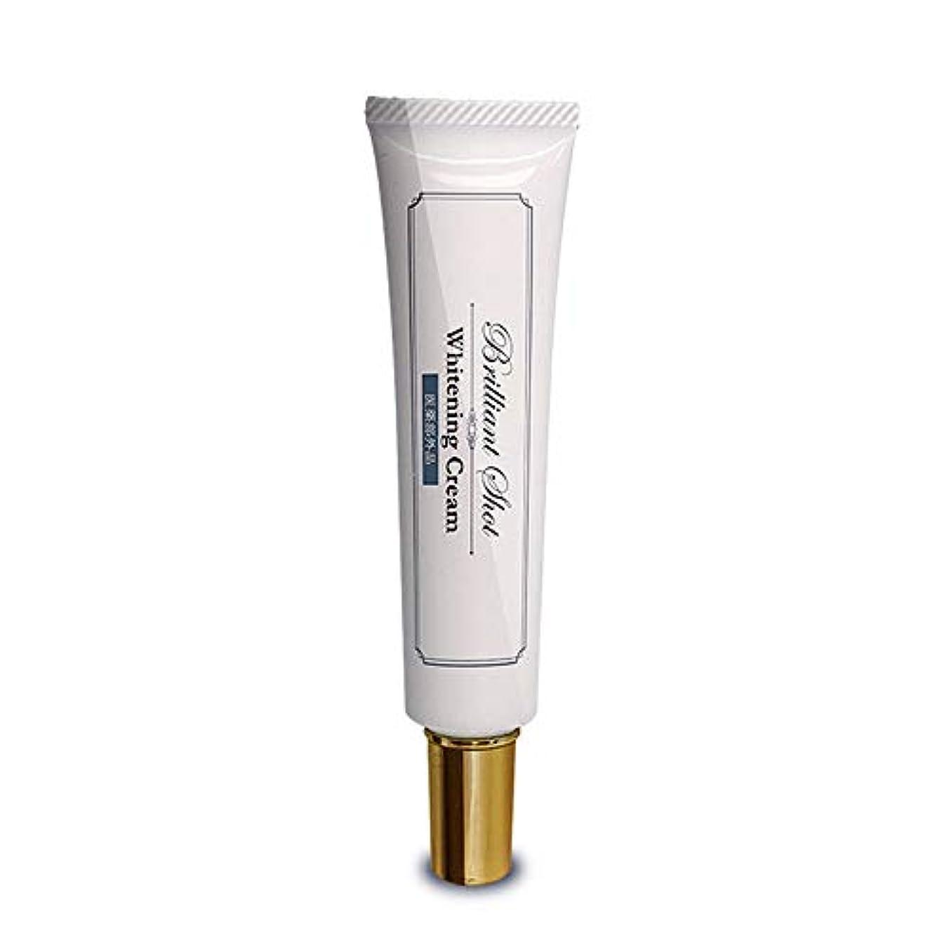 【医薬部外品】ブリリアントショット ホワイトニングクリーム Brilliant Shot Whitening Cream / クリーム スキンケア シミ 肌 美容