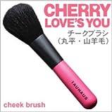 【名入れ無料】TAUHAUS メイクブラシ(化粧筆) CHERRY チークブラシ(平)/熊野筆