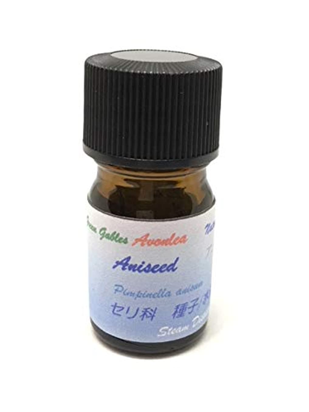 胃目立つ理容師アニシード ピュアエッセンシャルオイル 15ml Aniseed