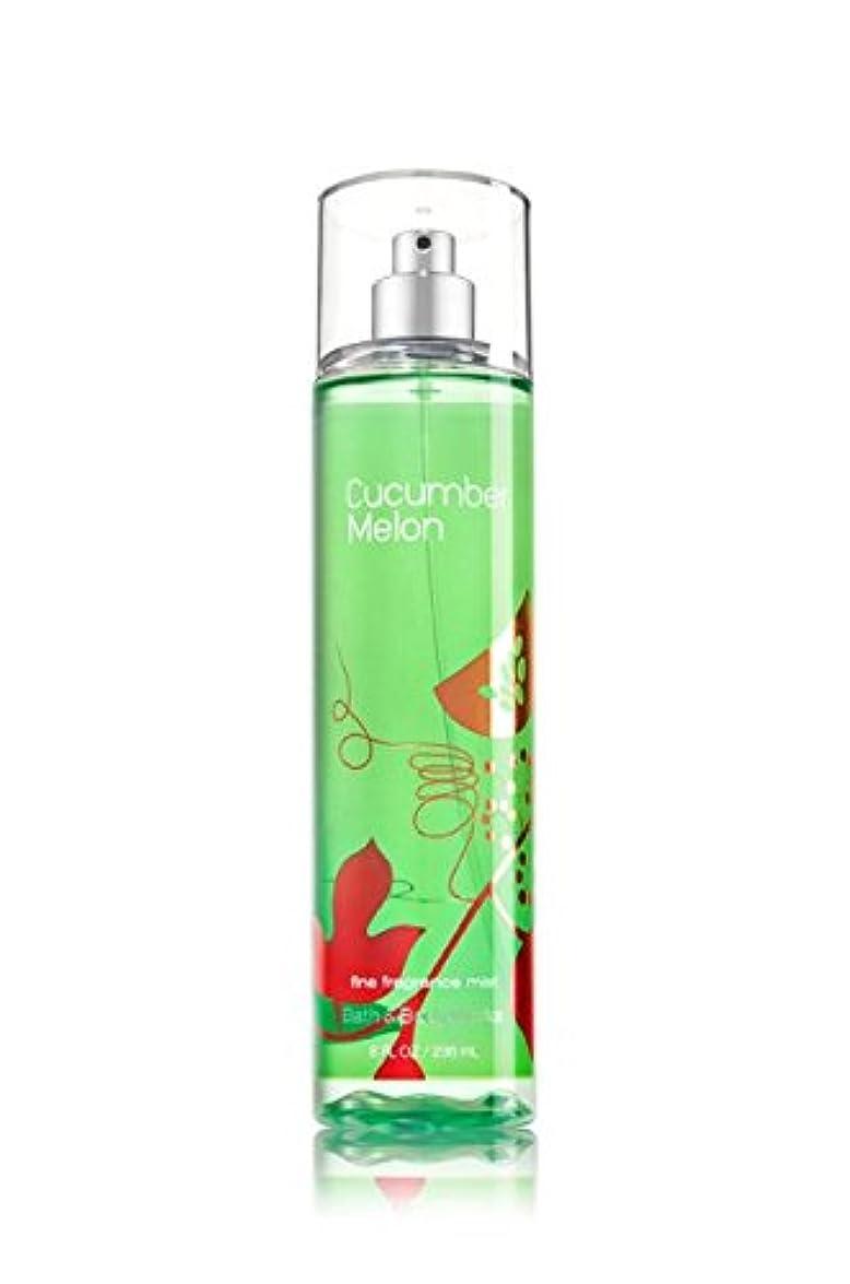 啓示地球可動【Bath&Body Works/バス&ボディワークス】 ファインフレグランスミスト キューカンバーメロン Fine Fragrance Mist Cucumber Melon 8oz (236ml) [並行輸入品]
