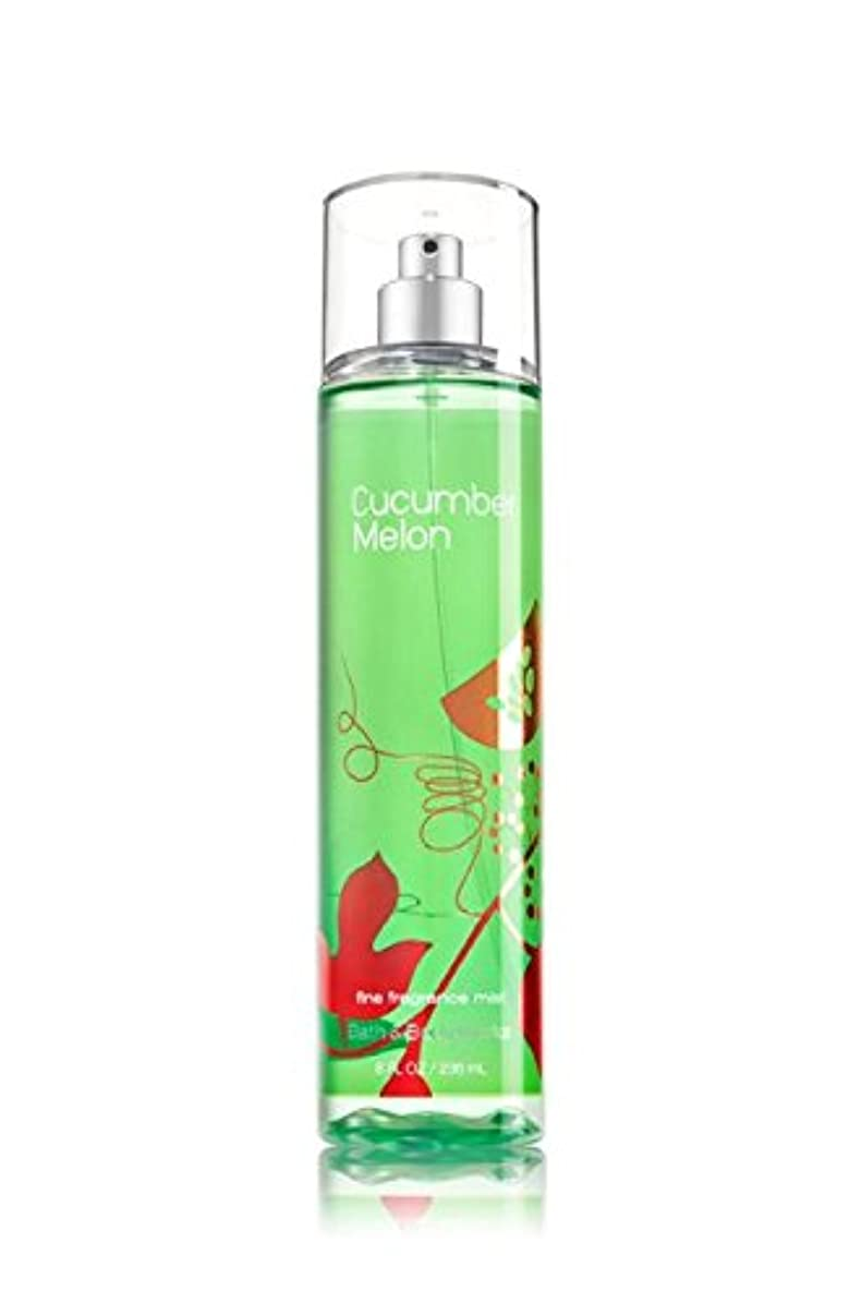 眉リハーサル熟練した【Bath&Body Works/バス&ボディワークス】 ファインフレグランスミスト キューカンバーメロン Fine Fragrance Mist Cucumber Melon 8oz (236ml) [並行輸入品]