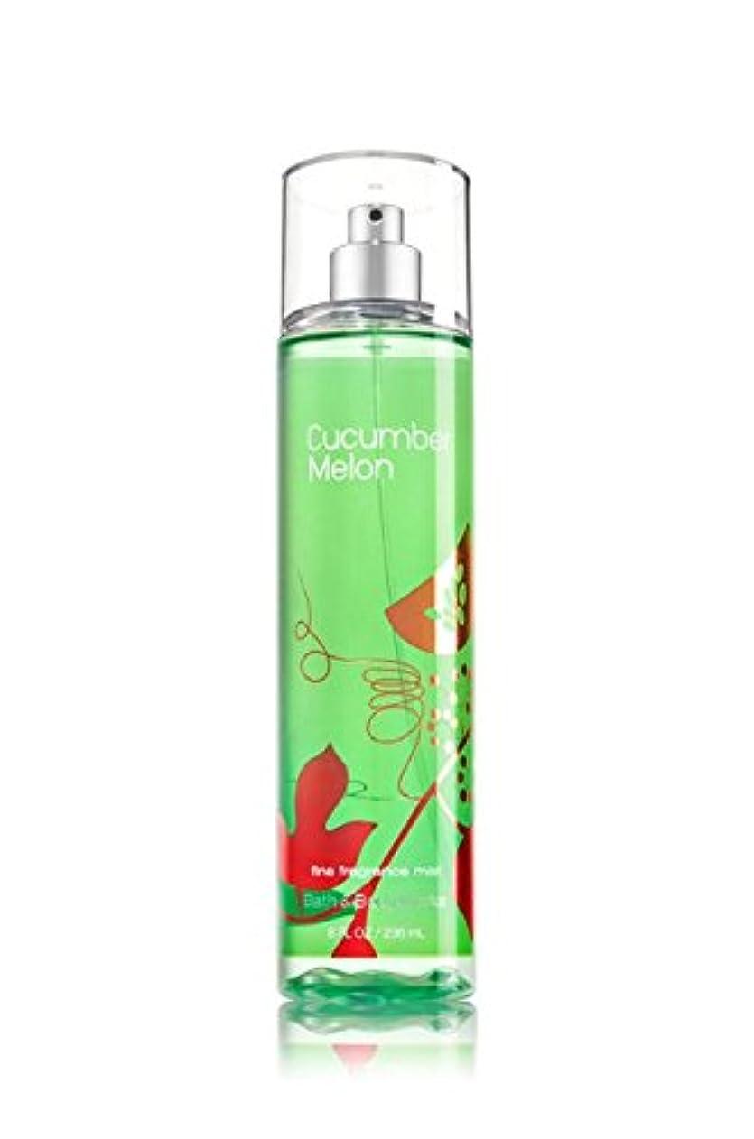 耳テクトニック花婿【Bath&Body Works/バス&ボディワークス】 ファインフレグランスミスト キューカンバーメロン Fine Fragrance Mist Cucumber Melon 8oz (236ml) [並行輸入品]