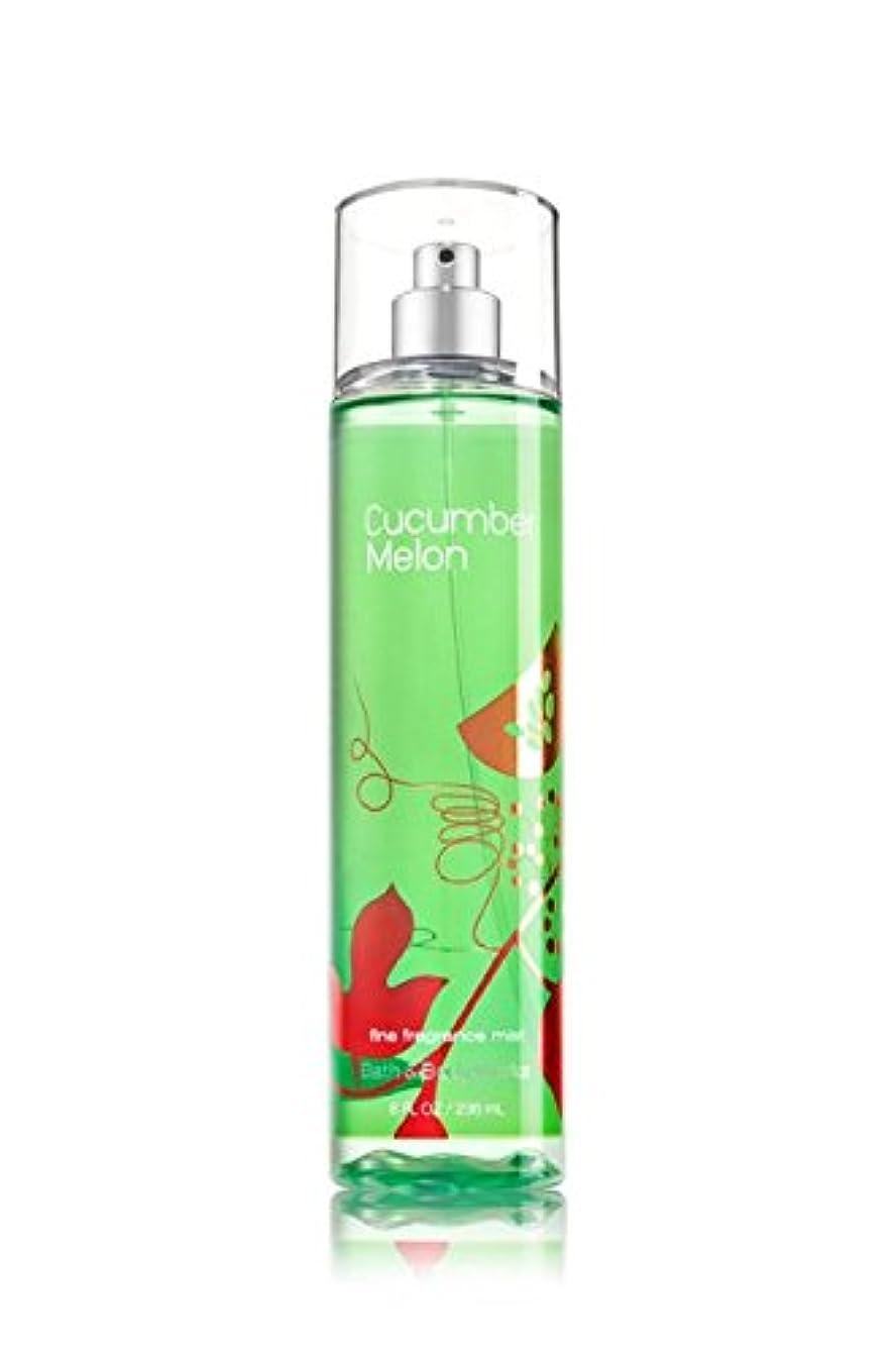 平らな件名ボーカル【Bath&Body Works/バス&ボディワークス】 ファインフレグランスミスト キューカンバーメロン Fine Fragrance Mist Cucumber Melon 8oz (236ml) [並行輸入品]