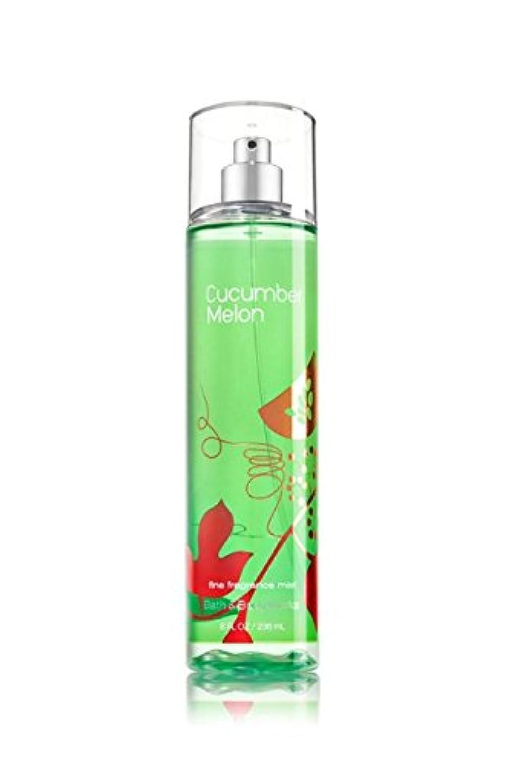 無関心ドキドキレイアウト【Bath&Body Works/バス&ボディワークス】 ファインフレグランスミスト キューカンバーメロン Fine Fragrance Mist Cucumber Melon 8oz (236ml) [並行輸入品]
